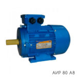 Электродвигатель АИР 80 А8
