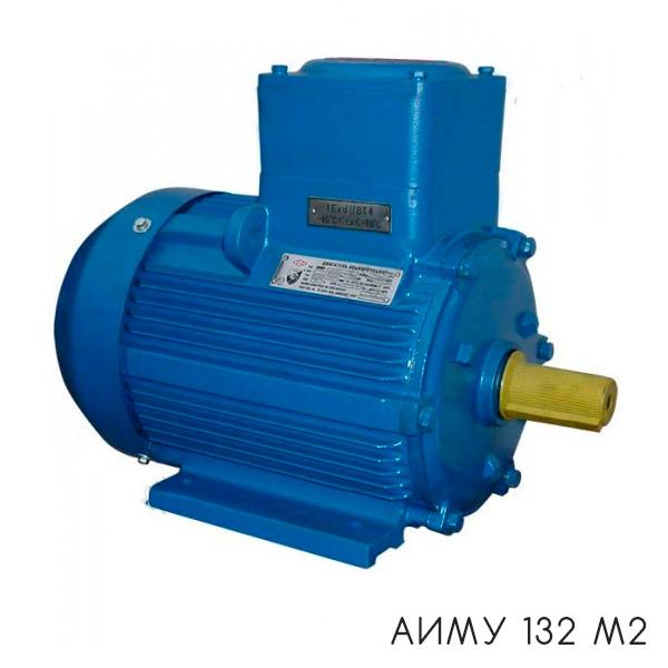 взрывозащищенный электродвигатель АИМУ 132 М2